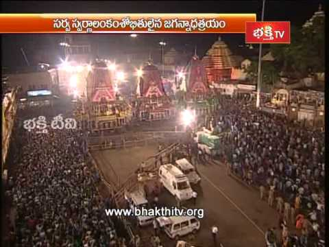 Suna Vesha or Golden Attire of Lord Sri Jagannath, Puri - Bhakthi Visheshalu 8th July 2014_Part 1