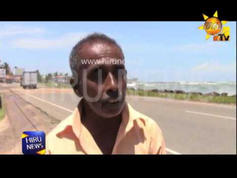 galle road sea water|eng