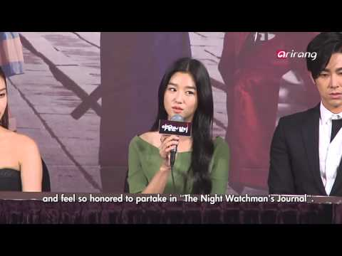 Showbiz Korea - PRESS CONFERENCE OF THE NIGHT WATCHMAN'S JOURNAL 드라마 야경꾼일지