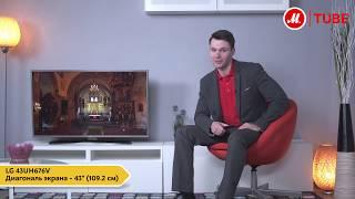 Обзор телевизора LG 43UH676V с экспертом «М.Видео»