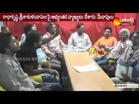 Srikakulam Poets Union Leaders Slams ABN Radha Krishna