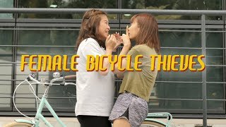Female Bicycle Thieves | A Butterworks short film