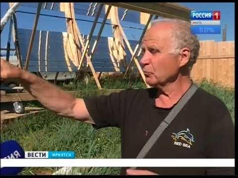 Выпуск «Вести-Иркутск» 23.07.2018 (18:40)