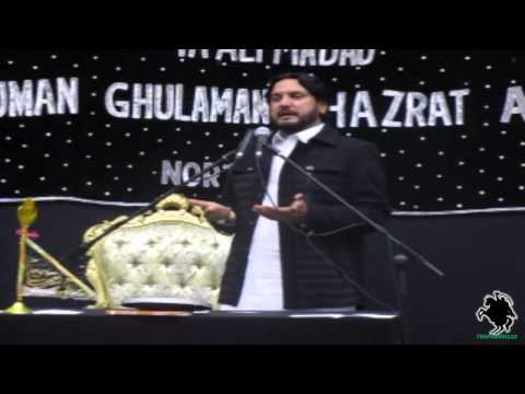 Zakir Iqbal Hussain Shah Bajar - AGHA Northampton (UK) - 5th May 2013/1434