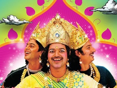 Nanban faces Problem