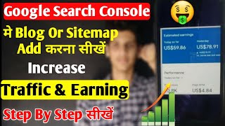 How to Add Blog/Website In Google Search Console In Hindi 2020
