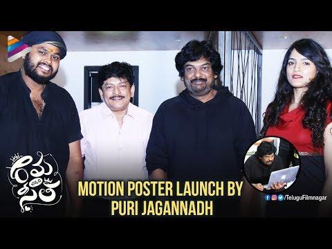 Puri Jagannadh Launches Rama Chakkani Seetha Motion Poster | 2018 Telugu Movies | Telugu FilmNagar