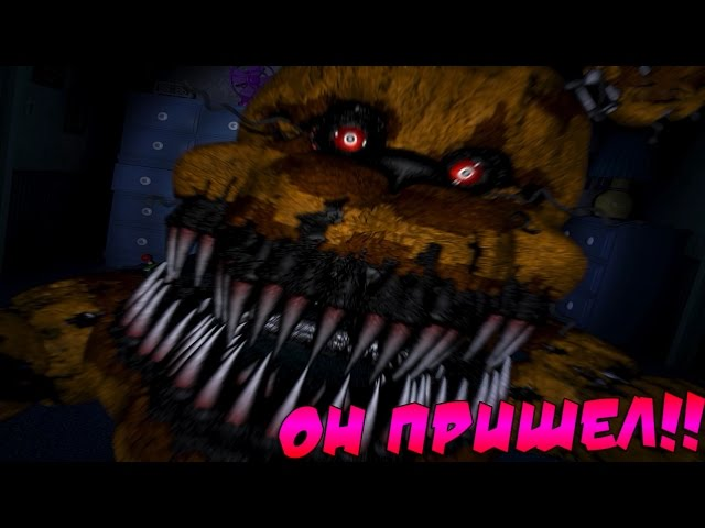Руководство запуска Five Nights At Freddys по сети