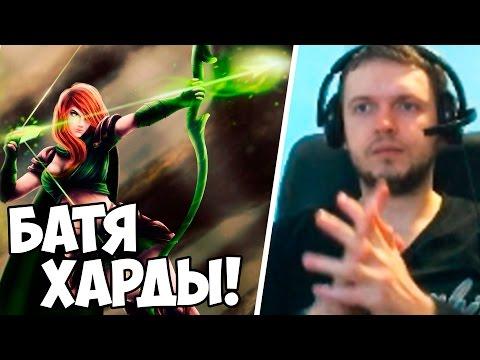 УНИЖАЮ ХАРД-ЛАЙН по КД! (с) Папич