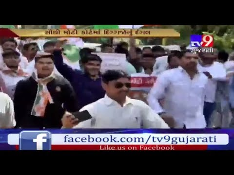 Gandhinagar: Protest by Congress workers against the removal of CBI Director Alok Verma- Tv9