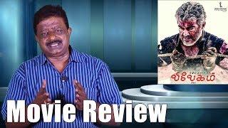 Vivegam Movie Review   Tamil Movie Review   Thala Ajith   Kajal  Akshara Haasan   Vivek Oberoi