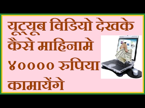 online money making/online business/make money online to see youtube video by just solution in hindi