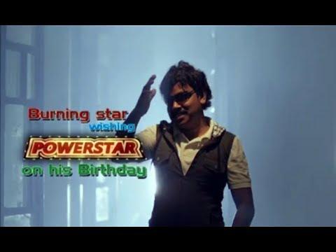Sampoornesh Babu Birthday wishes to Power Star - Hrudaya Kaleyam New trailer
