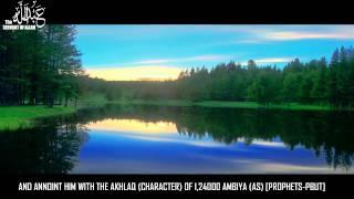 The Greatest Prophet ﷺ