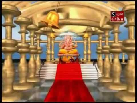 Om Gan Ganapataye Namo Namah video