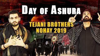 Day Of Ashura Noha 2019 | Tejani Brothers New Noha 2019 | Nohay 2019 | Muharram 1441H