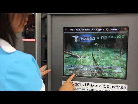Интерактивный 5D аттракцион в ТЦ МЕГА