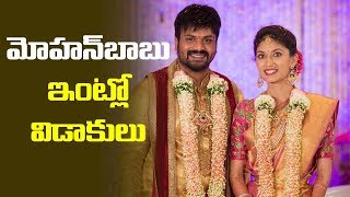 Actor Manchu Manoj Confirms Divorce with Wife Pranathi Reddy | NTV Entertainment