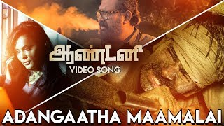 Antony - Adangaatha Maamalai Introduction Song