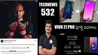 Technews 532 Asus 6Z Launched,Sony 6 Cameras,Vivo Z1 Pro Unboxing,Samsung Dual Display etc