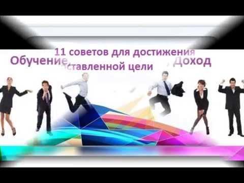 Школа RuElSoft «Секреты Интернет Бизнеса»