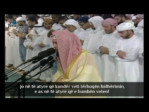 [EMOCIONALE] Abdulaziz Al Zahrani - Sureja Kaf