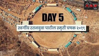 LT. RATANBUWA PATIL SMRUTI CHASHAK 2019 DAY 5