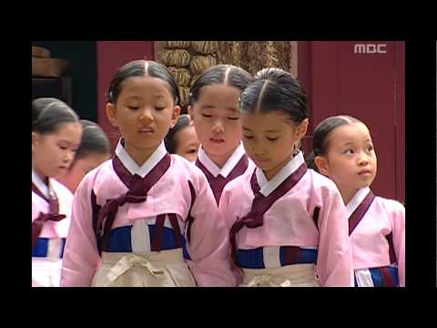Jewel In The Palace, 5회, Ep05 #07 video