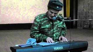 Макс Корж - Вот где был написан МОТЫЛЕК))
