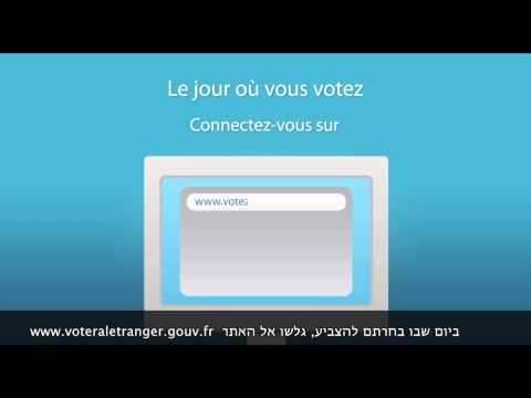Elections lgislatives partielles 2013 - Guide du vote par internet