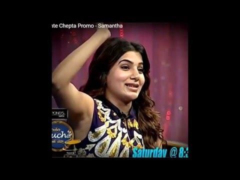 samantha hot armpit thumbnail