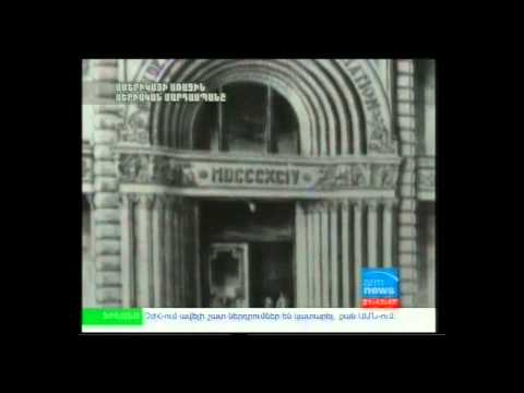 H.H.Holmes / ԱՄՆ-ի Առաջին Սերիական Մարդասպանը (Հայերեն)