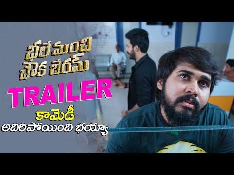 Bhale Manchi Chowka Beram Movie Trailer | Latest Telugu Movie Trailers 2018 | Filmylooks