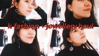 k fashion + jewellery try on haul // yesstyle