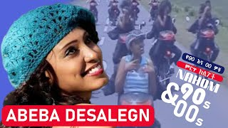 Ethiopian Music - Abeba Desalegn - werewn Semichalu(Official Music Video)