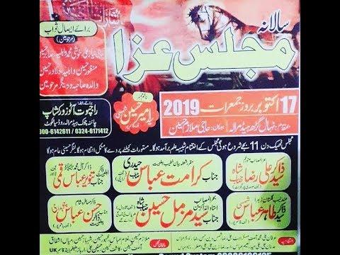 Live Majlis e aza | 17 Safar Ul Muzafar 2019 | Nehal Gharh Head Marala Sialkot
