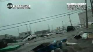 March 28 Japan Tsunami Update...People Trapped Inside A Car