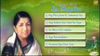 Evergreen Hits of Lata Mangeshkar | Jukebox | Lata Mangeshkar Hit songs