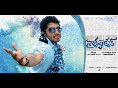 Graduate - Telugu Movie