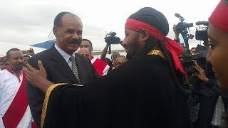 Ethiopia : የኤርትራው ፕሬዝዳንት ኢሳያስ አፈወርቂ  ጎንደር ገቡ