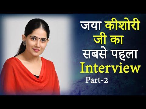 Jaya Kishori Ji Interview With Bhajanradio Part 2 3 video