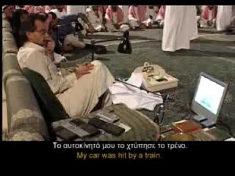 Hatoon AL FASSI in Saudi Arabia Under the Veil, Exandas, Sep 2007 P3