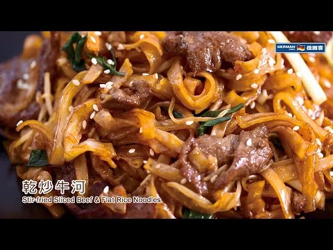 Automatic IH Stir-Fryer Recipe: Stir-Fried Flat Rice Noodles with Beef Slices