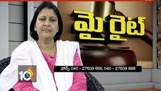 My Right | Legal Advice for Matrimonial Frauds | Adct. Parvathi | Manavi