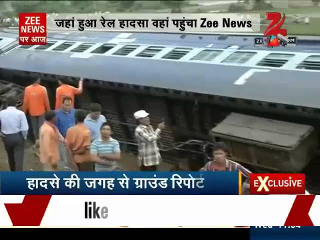 Zee Media Exclusive: Ground report from MP twin train derailment site