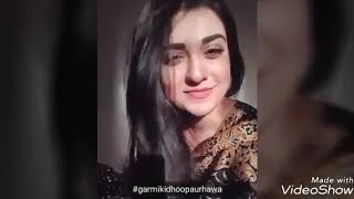 Pakistani Actress Funny Scenes on Instagram 2018