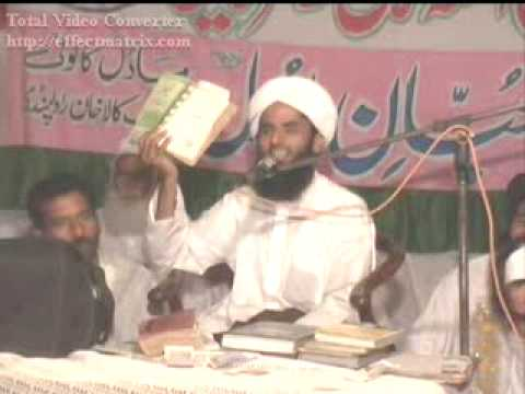 Tokay Wali Sarkar Mufti Muhammad Yousaf Rizvi From Lahore P04 video