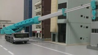 đồ chơi ô tô hoạt hình xe cẩu xúc Crane Truck Toys 크레인 트럭 장난감