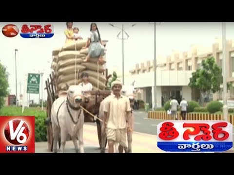 Bullock Cart With Farmer Statue Installed At AP Secretariat In Amaravathi | Teenmaar News