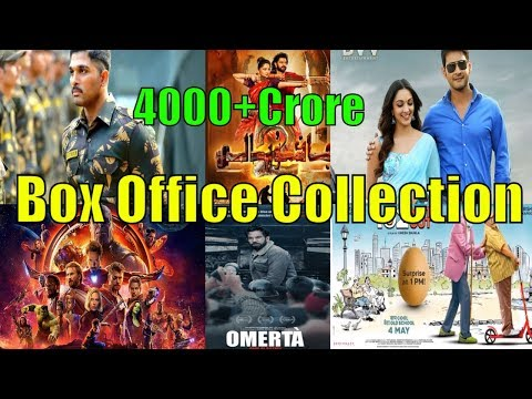 Box Office Collection Of Naa Peru Surya,Bharat Ane Nenu,Avenger Infinity War,Baahubali 2,102 Not Out